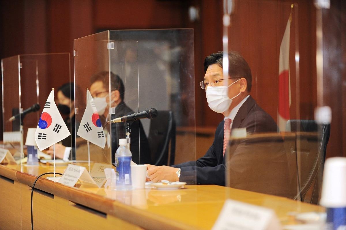 Setkání mezi Japonskem, USA a Jižní Koreou